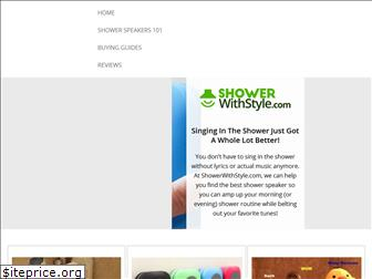 showerwithstyle.com