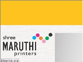 shreemaruthiprinters.in