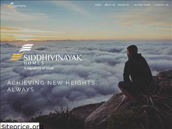siddhivinayakhomes.co.in