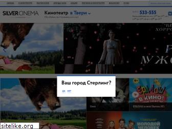 www.silvercinema.ru website price