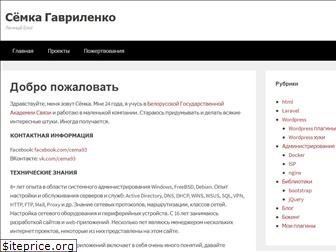 site-style.by