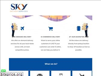 skydelivery.ae