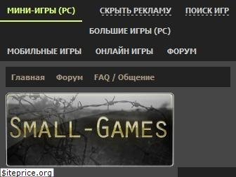 small-games.info