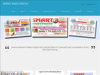 smartinvestment.in