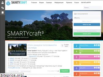 www.smartycraft.ru website price