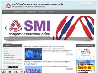 smi.or.th