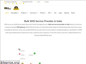 smsindiahub.in