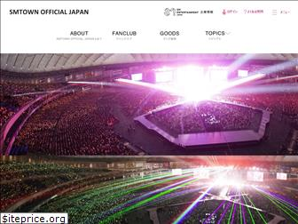 smtown-official.jp