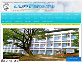 sngscollege.org