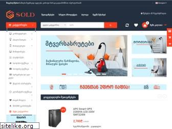 sold.ge