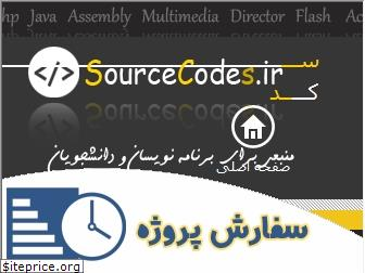 www.sourcecodes.ir website price