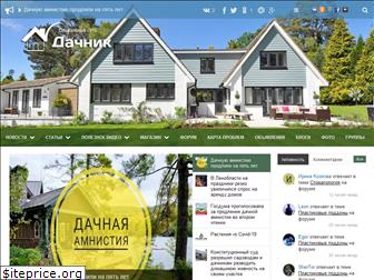 www.spb-dacha.ru website price