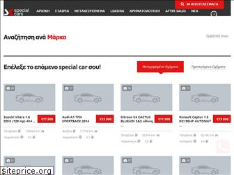 www.specialcars.gr website price