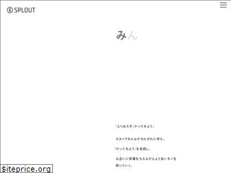 splout.co.jp