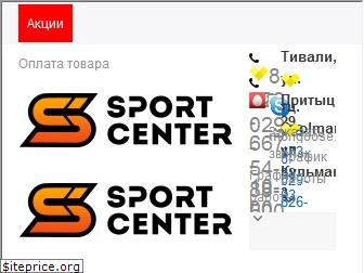 sport-center.by