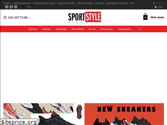 sportstyle.discount