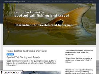 spottedtail.com