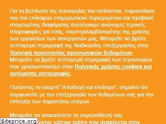 sputniknews.gr