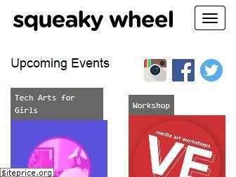 squeaky.org