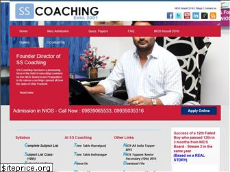 sscoaching.in