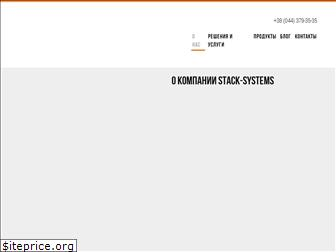stack-systems.ua