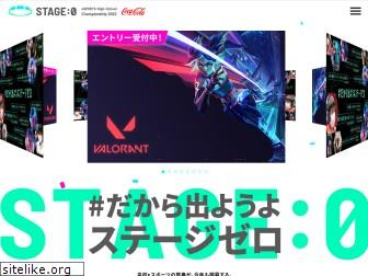 stage0.jp