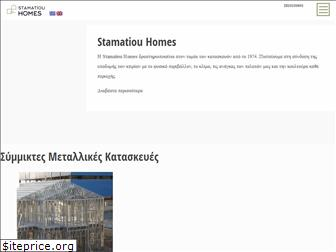 stamatiouhomes.gr