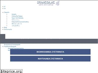 www.stancolac.gr website price