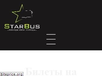 www.star-bus.ru website price