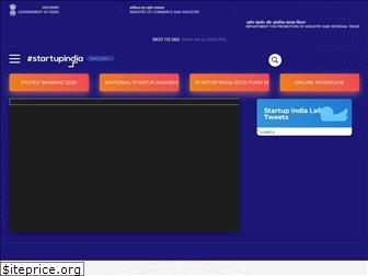 startupindia.gov.in
