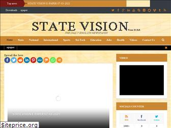 statevision.in