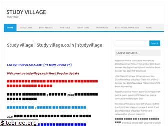studyvillage.co.in