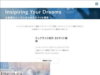 subspire.co.jp