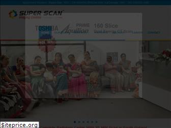 superscan.in
