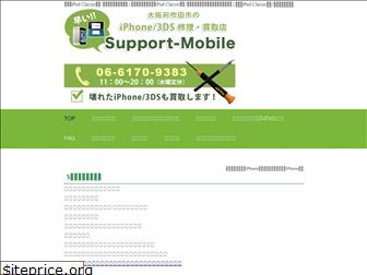 support-mobile.net