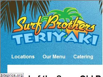 surfbrothers.net