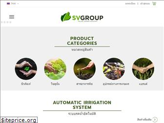 svgroup.co.th