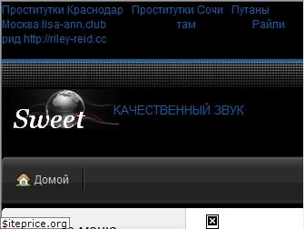 www.sweet.org.ua website price