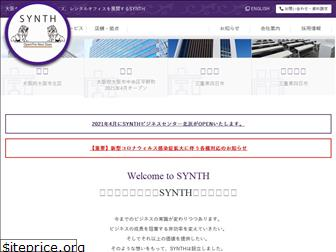 synth.co.jp