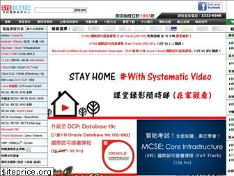 systematic.com.hk
