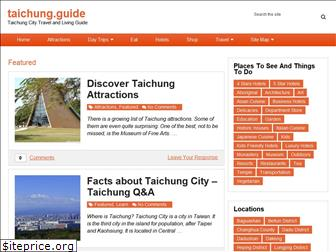 taichung.guide