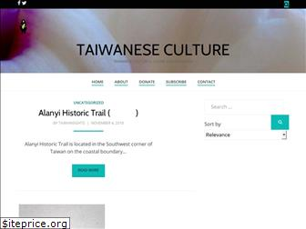 taiwaneseculture.org