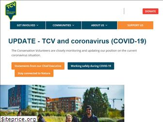www.tcv.org.uk website price