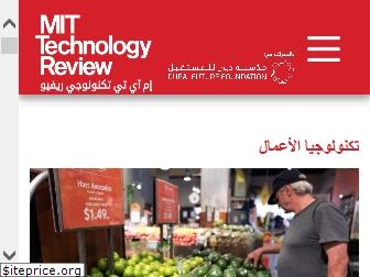 technologyreview.ae