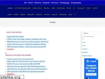 techofworld.in