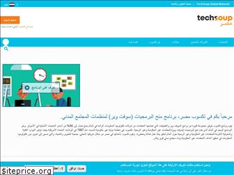 techsoupegypt.org