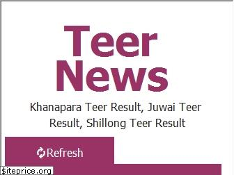 teernews.in