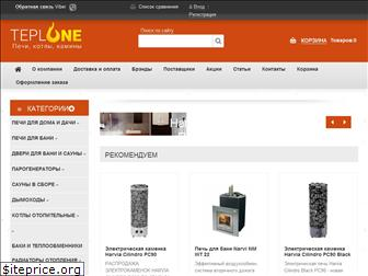 teplone.by