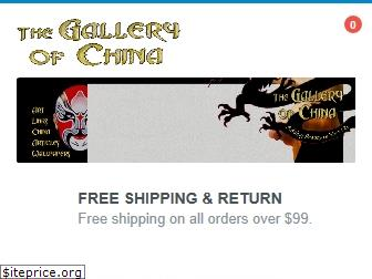 the-gallery-of-china.com