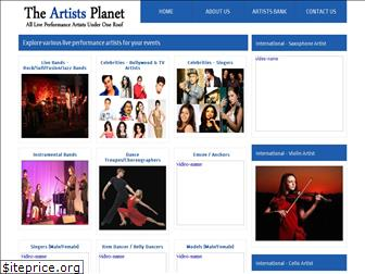 theartistplanet.in